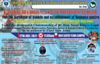 NAPSS ATBU BAUCHI TO HOLD FIRST EVER CULTURAL DAY/AWARD PRESENTATION  AND BEAUTY PAGEANT.